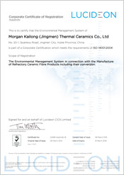 Morgan Kailong (Jingmen) Thermal Ceramics Co., Ltd - China